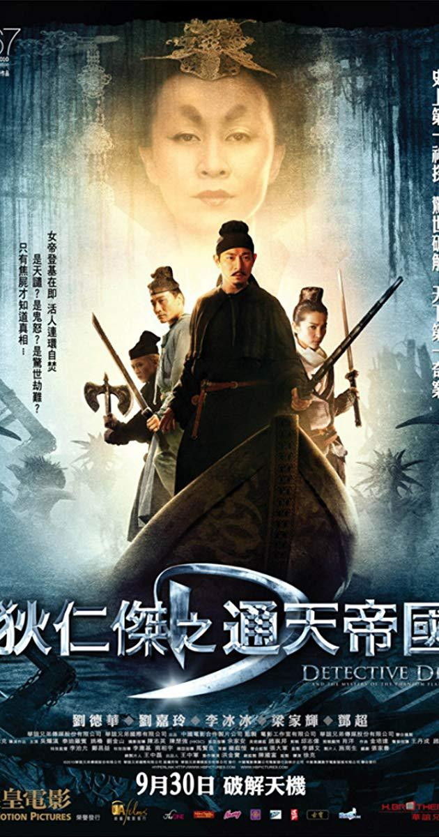 Detective Dee: Mystery of the Phantom Flame (2010) ตี๋เหรินเจี๋ย ดาบทะลุคนไฟ