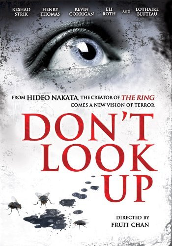 Don't Look Up (2009) ดอนลุคอัพ