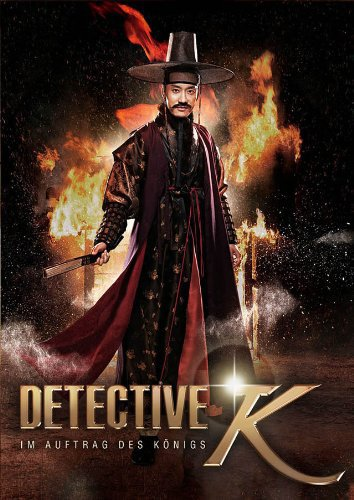 Detective K: Secret of the Virtuous Widow (2011) สืบลับ! ตับแลบ!!!