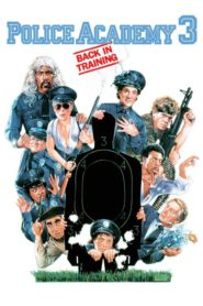Police Academy 3 : Back in Training (1986) : โปลิศจิตไม่ว่าง 3